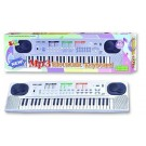 Zippy Toys 49 keys electronic keyboard with MP3 and microphone USB1400